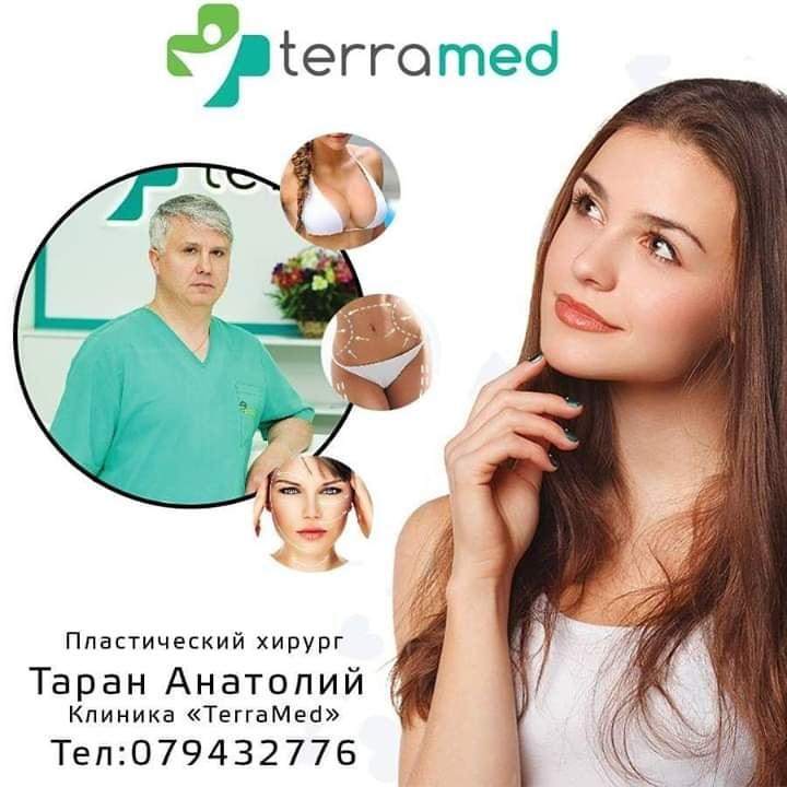 medic estetician bun Anatolie Taran